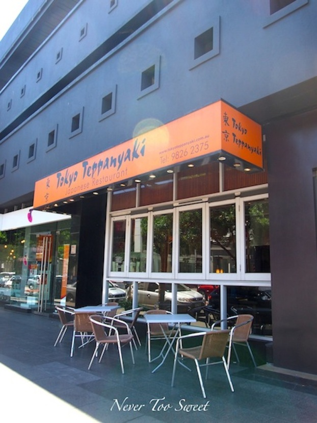Tokyo Teppenyaki