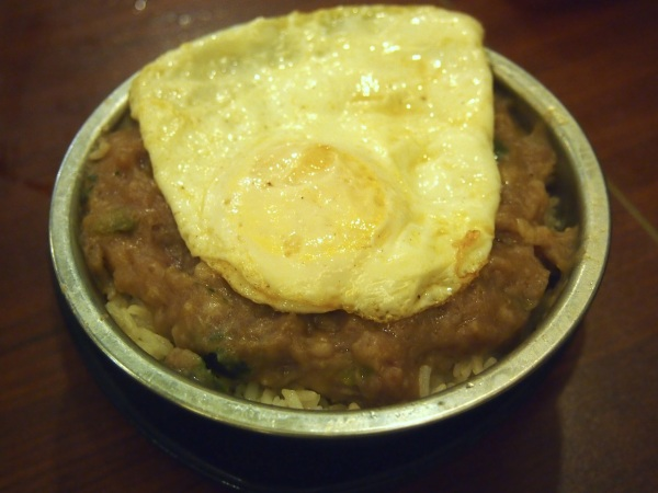 Steamed beef rice with egg $18HKD ($2.25AUD)