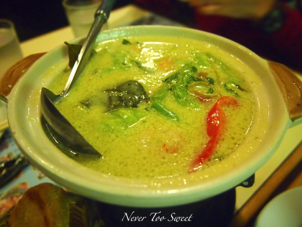 Green Curry with Prawn $65HKD ($13AUD)