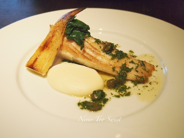 Roast Ray Wing (Set Lunch Menu)