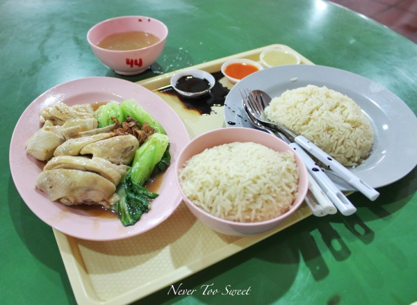Hainanese Chicken rice $4.5SGD ($3.7AUD)