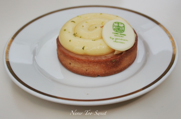 Lemon Tart $6SG ($5AUD)