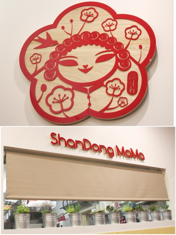 Shan Dong Mama1
