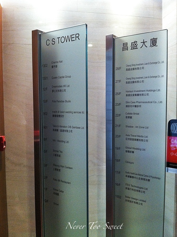 CS Tower in Sheung Wan