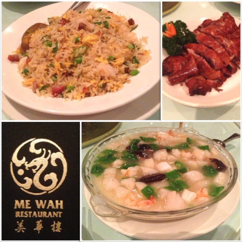 Mewah Chinese Restaurant