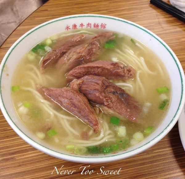 Clear broth beef noodle soup $160TWD ($6.6AUD)
