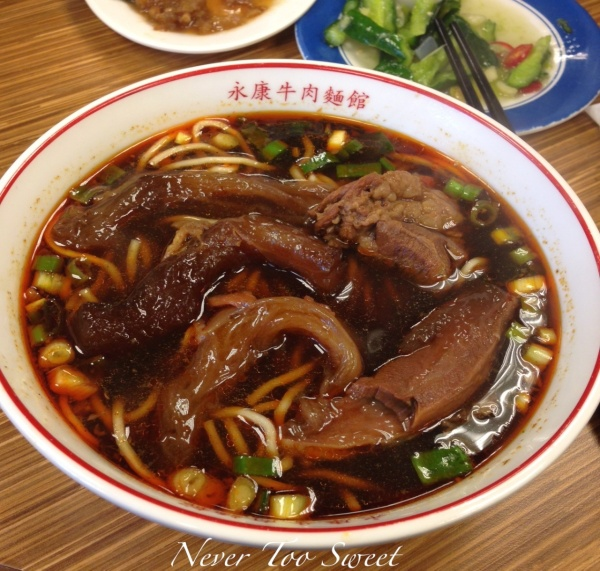 Beef noodles small $200TWD ($7.2AUD)