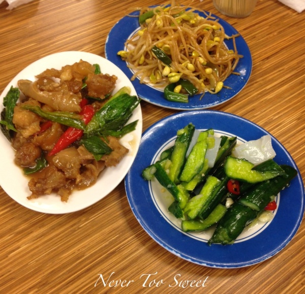 Side dishes approx $35TWD ($1.5AUD)