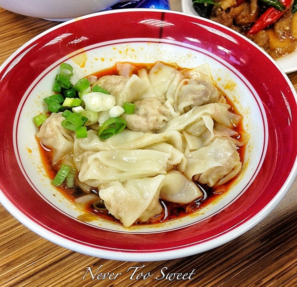 Wonton in chilli sauce $100TWD ($3.8AUD)