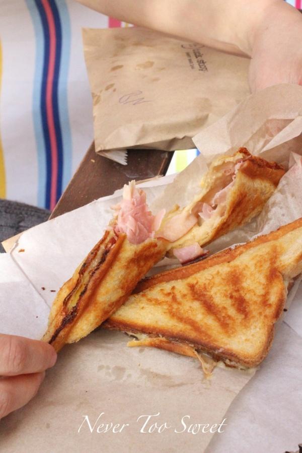 Ham, Cheese, Tomato Jaffle $4.5